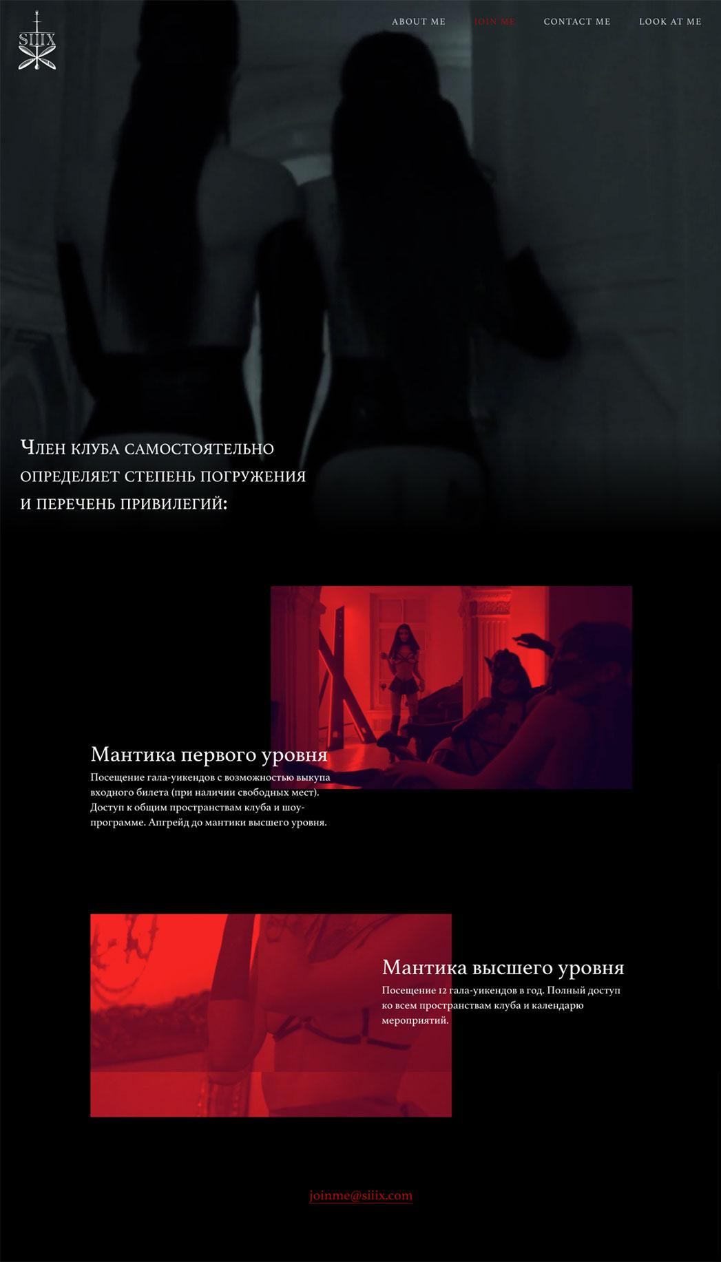Видео закрытый клуб в москве вакансии хостес в ночном клубе москве